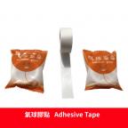 Balloon Adhesive Tape