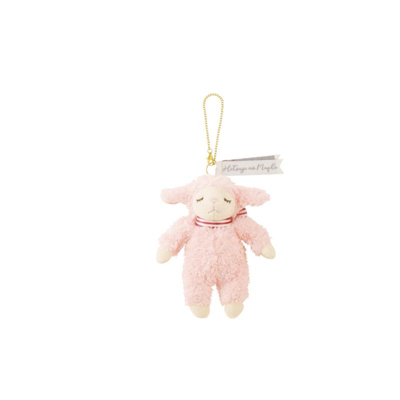 Maple Mini Sheep Pendant Pink