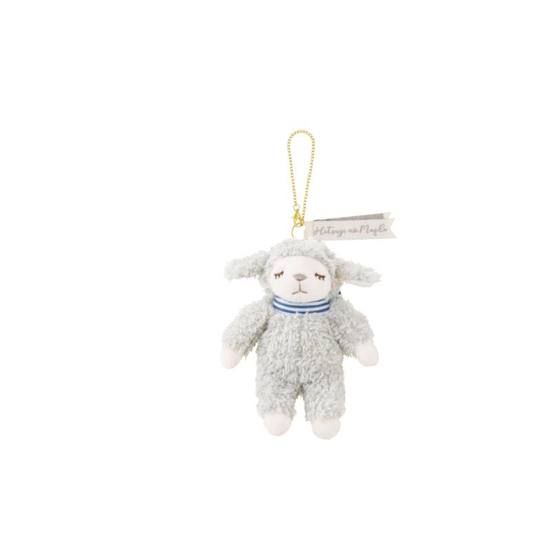 Maple Mini Sheep Pendant Gray