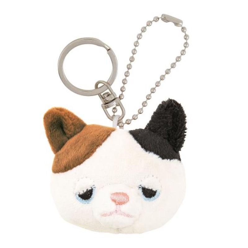 nemu nemu Cat Keychain