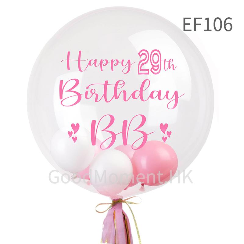 【Birthday Crystal Balloon Customisation decide details】24 inch Crystal Balloon print name & congratulation (optional balloon bunch)