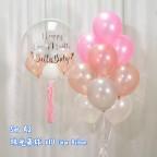 "【Birthday Crystal Balloon Set ABC】24"" Crystal Balloon print name + congratulation (matched balloon bunch)"