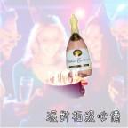 Champagne bottle handheld foil balloon 59x25cm rose gold