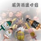 Wine Bottles handheld foil balloon full set 5pcs
