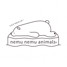 nemu nemu animals series