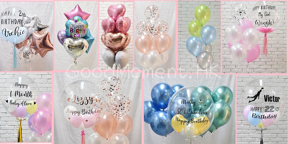HK Customise Birthday Crystal Balloon